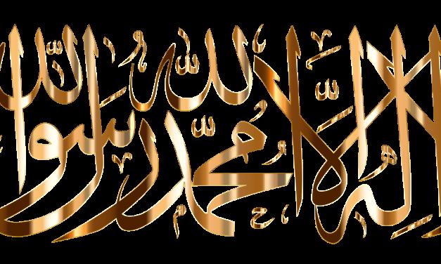 De eerste pilaar van de Islam