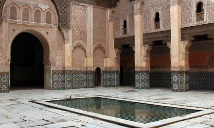 De tweede pilaar van de Islam